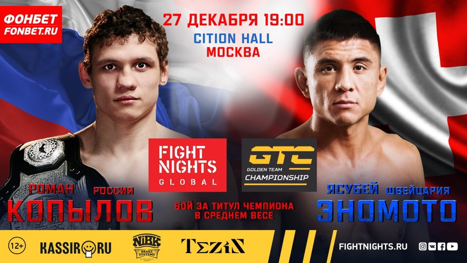 FIGHT NIGHTS GLOBAL 91