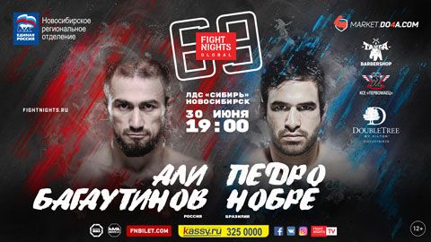 FIGHT NIGHTS GLOBAL 69