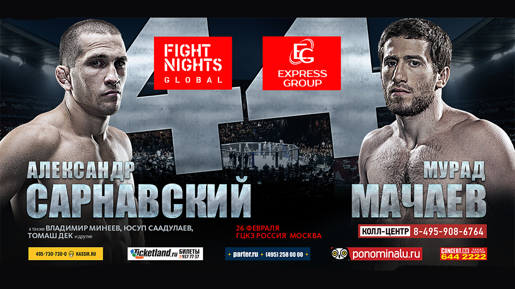 FIGHT NIGHTS GLOBAL 44