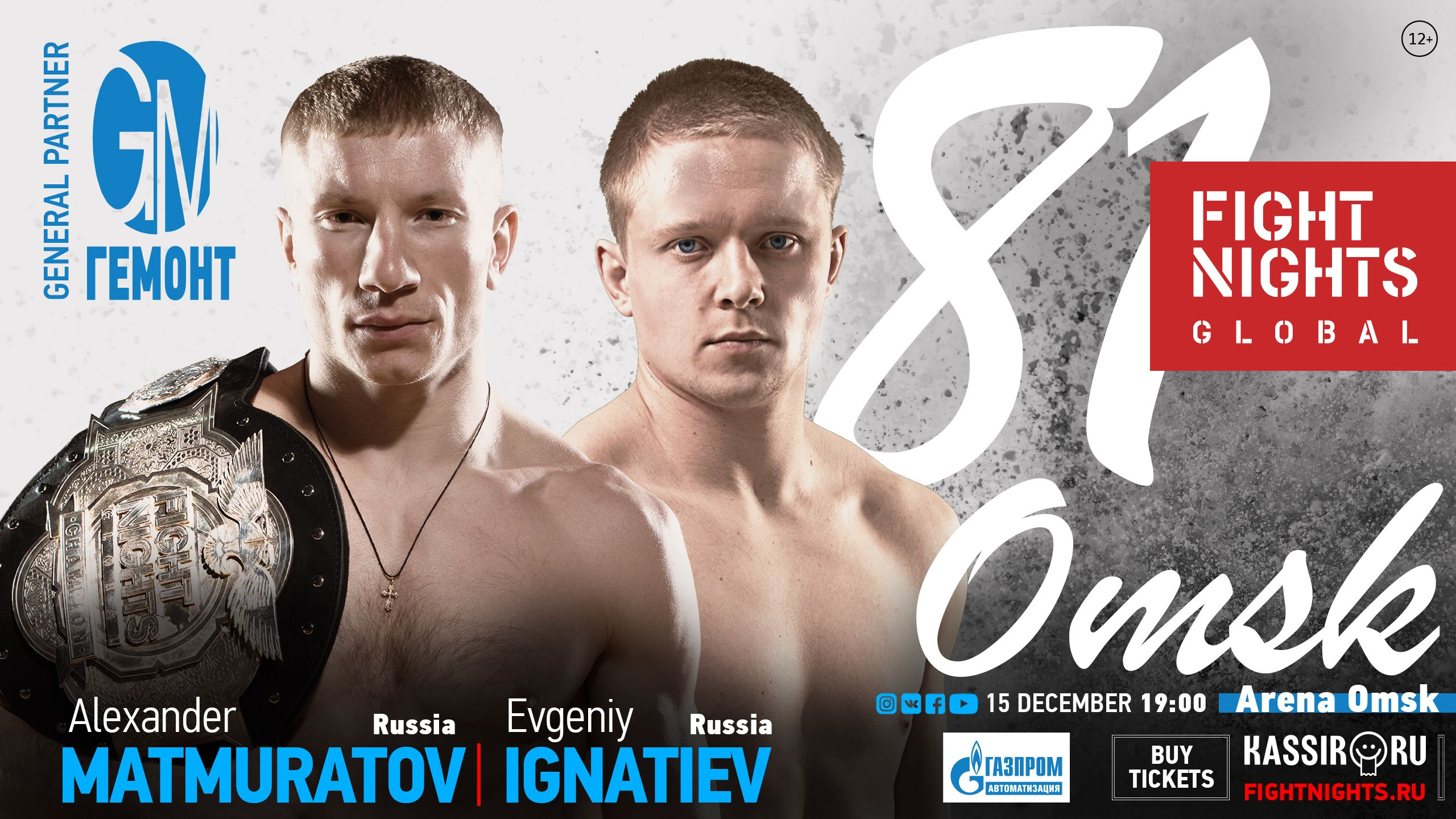 FIGHT NIGHTS GLOBAL 81