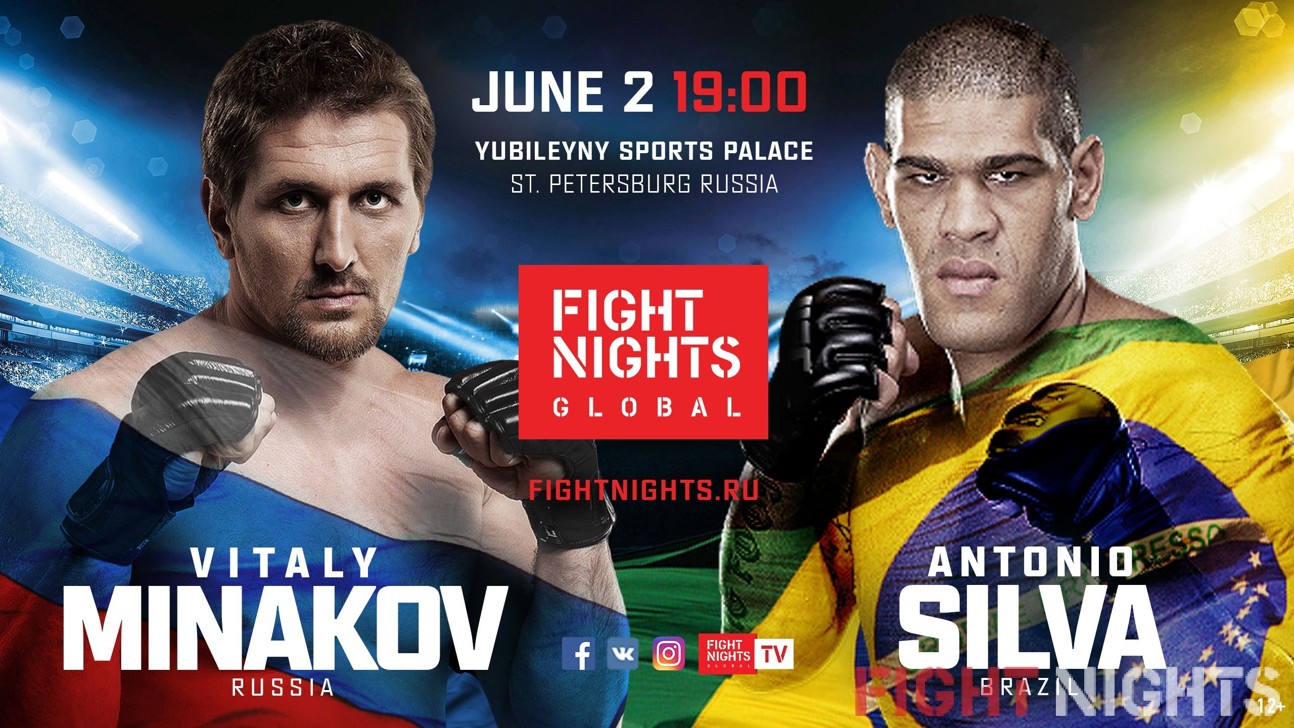 "Vitaly Minakov vs. Antonio ""Bigfoot"" Silva on FIGHT NIGHTS GLOBAL"
