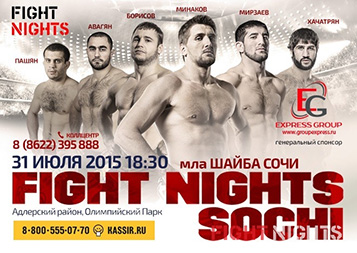 FIGHT NIGHTS SOCHI