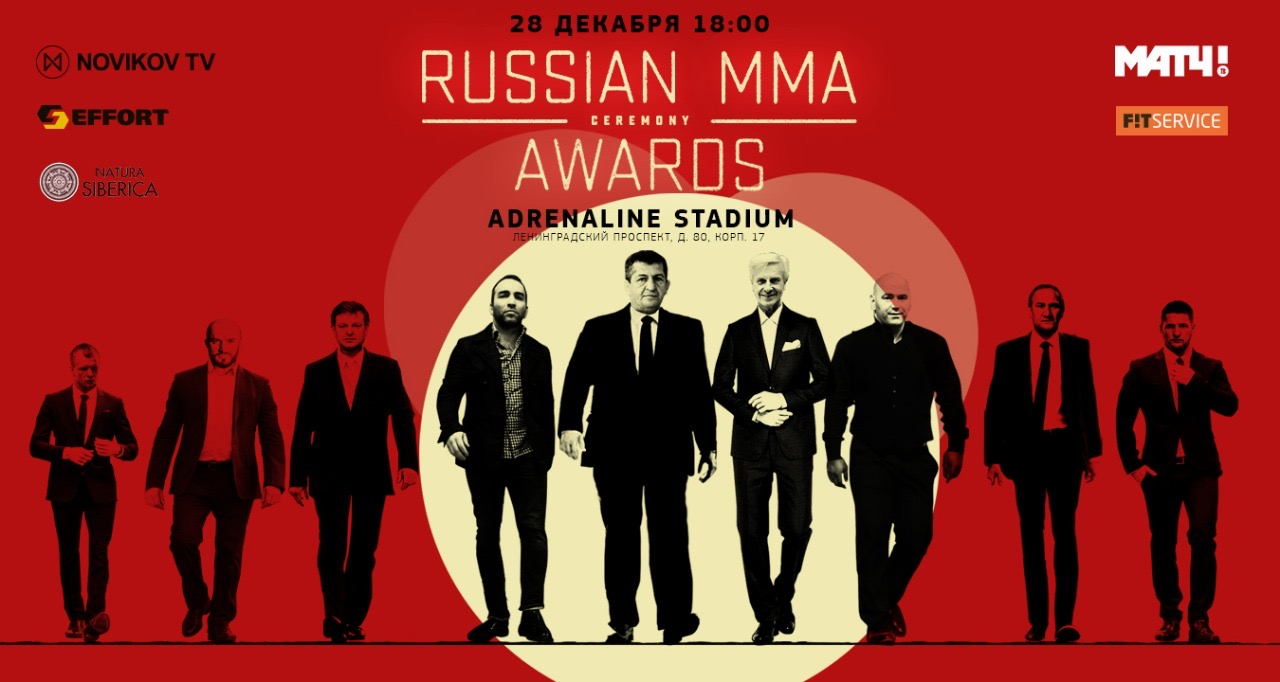 RUSSIAN MMA AWARDS 2019