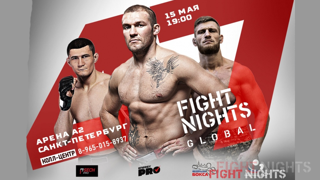 FIGHT NIGHTS GLOBAL 47