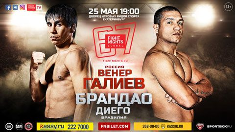 FIGHT NIGHTS GLOBAL 67