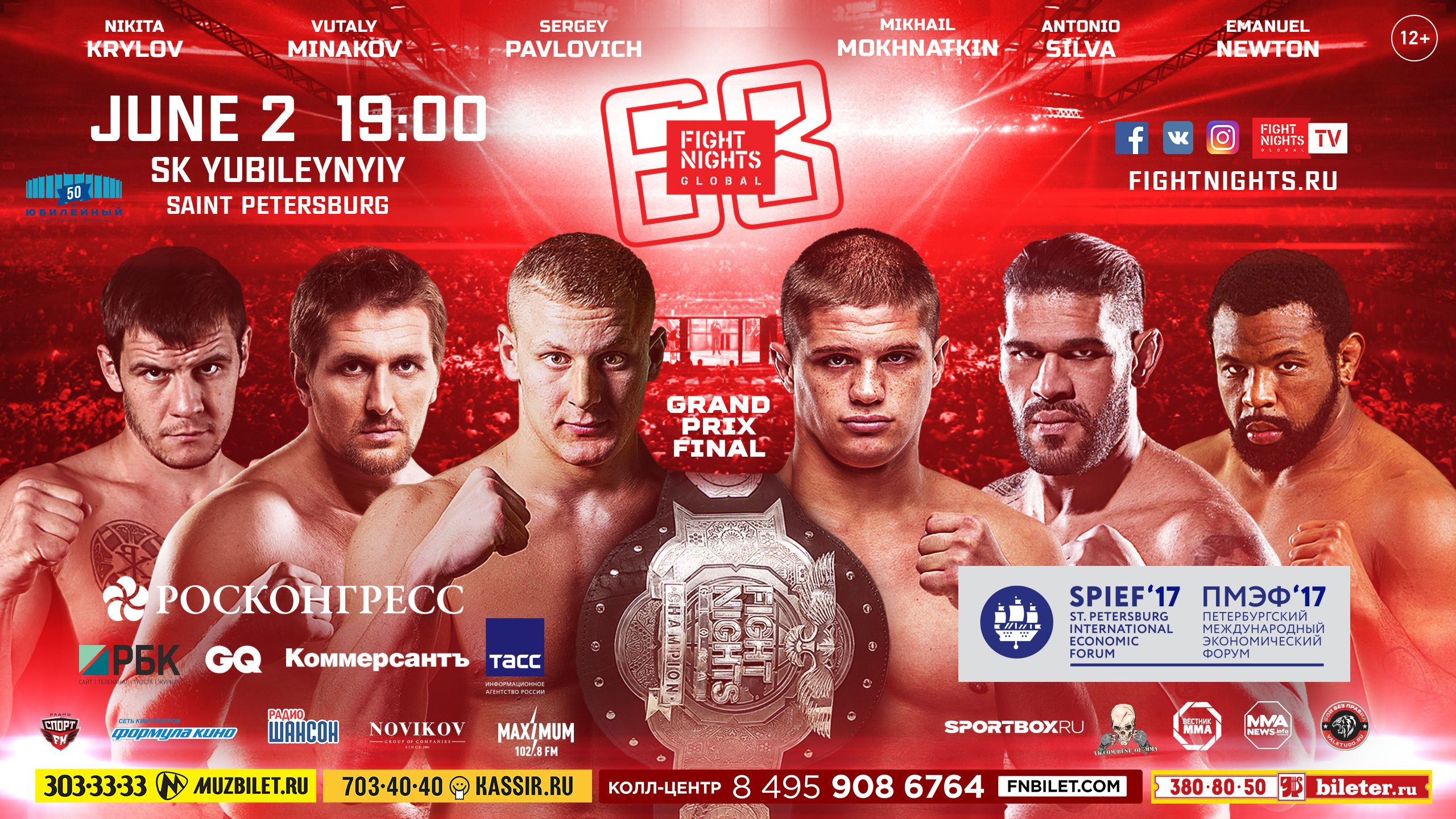 FIGHT NIGHTS GLOBAL 68