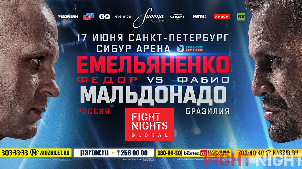 FIGHT NIGHTS GLOBAL 50
