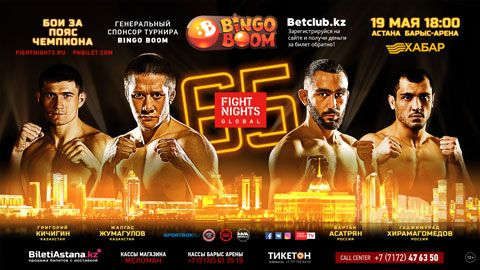 FIGHT NIGHTS GLOBAL 65