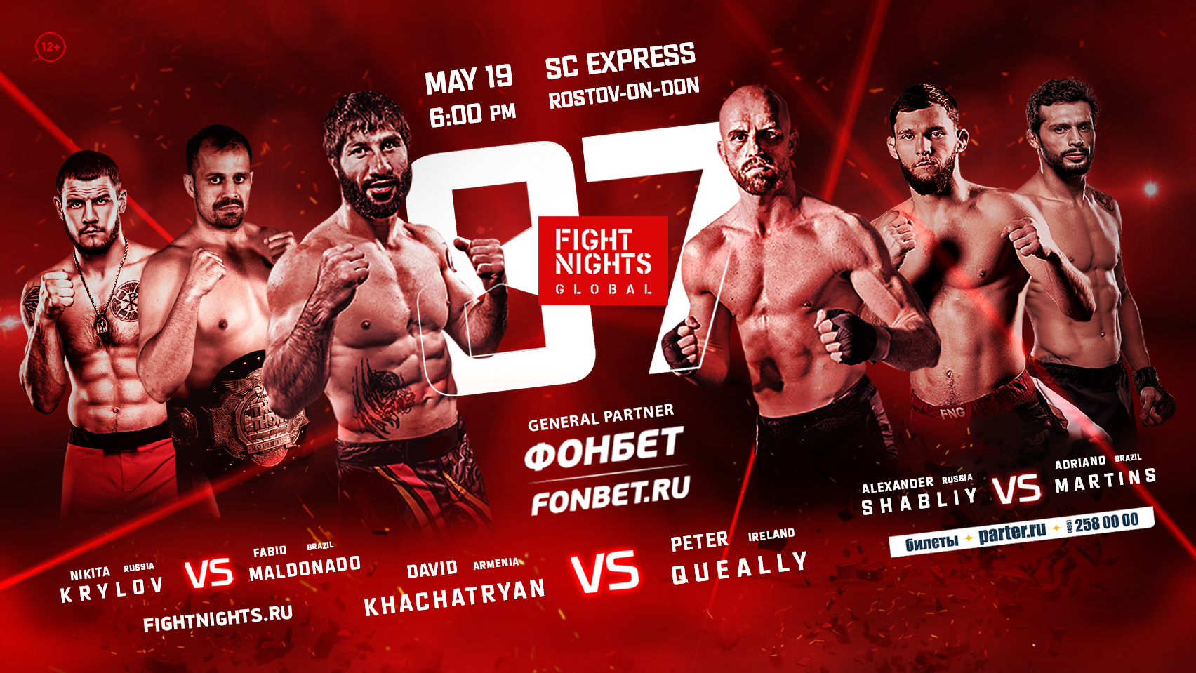 FIGHT NIGHTS GLOBAL 87
