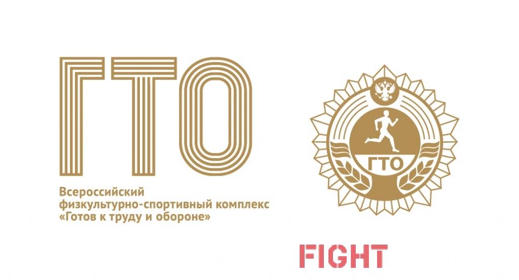 logo-GTO-01.jpg
