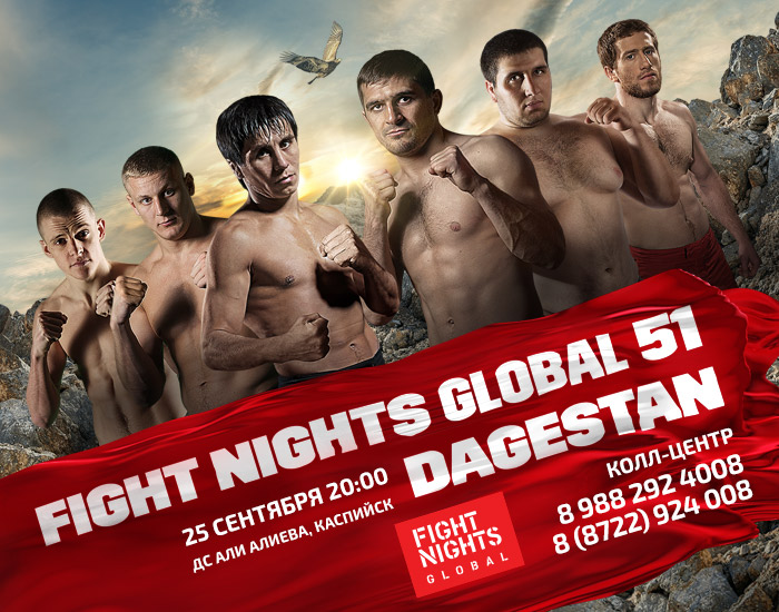 Афиша FIGHT NIGHTS GLOBAL 51_Дагестан.jpg
