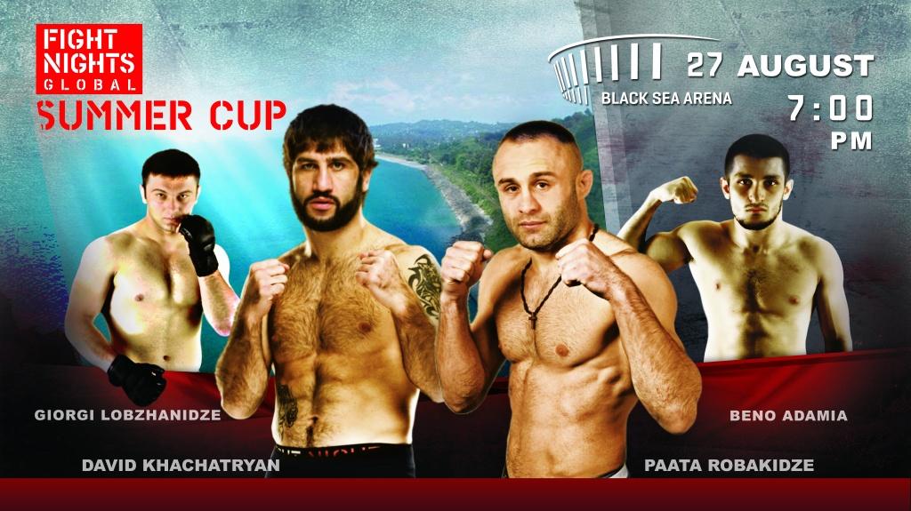 Картинки по запросу FIGHT NIGHTS GLOBAL Summer Cup 2016