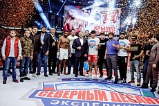 FIGHT NIGHTS GLOBAL 77. Результаты турнира