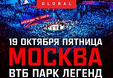 This autumn, FIGHT NIGHTS GLOBAL come back to the capital of Russia with a breathtaking event in mixed martial arts!