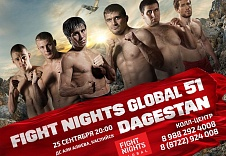 Представляем файткард турнира FIGHT NIGHTS GLOBAL 51 Дагестан