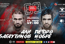 FIGHT NIGHTS GLOBAL 69: Багаутинов vs. Нобре