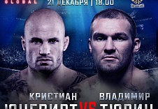 "21 декабря. Санкт-Петербург. FIGHT NIGHTS GLOBAL. ""Сибур Арена""."