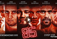 FIGHT NIGHTS GLOBAL 85. Promo video
