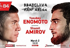 "It's official! Super Welterweight fight. Yasubey ""The Swiss Samurai"" Enomoto (Switzerland) - Shamil ""The Wrestler"" Amirov (Russia)."