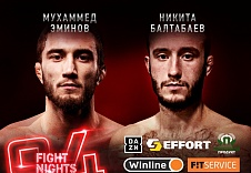Турнир FIGHT NIGHTS GLOBAL 94 - Мухаммад Эминов - Никита Болтабаев