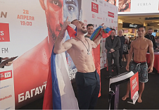 Video official weigh-in FIGHT NIGHTS GLOBAL 64: Bagautinov vs. Nam