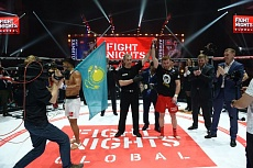 Результаты турнира FIGHT NIGHTS GLOBAL 63