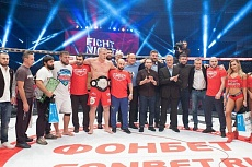 FIGHT NIGHTS GLOBAL 79. Результаты турнира