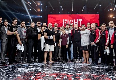 Результаты FIGHT NIGHTS GLOBAL 57