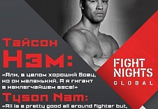 Tyson Nam: «Ali is a pretty good all around fighter but, he is small. I'm huge for Flyweight!»
