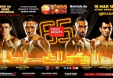 FIGHT NIGHTS GLOBAL 65.
