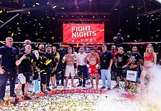 FIGHT NIGHTS GLOBAL 72. Результаты турнира