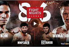 FIGHT NIGHTS GLOBAL 86. April 1. Almaty (Kazakhstan).