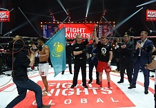 FIGHT NIGHTS GLOBAL 63 Results