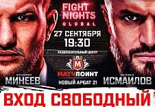 Медиа день FIGHT NIGHTS GLOBAL 90