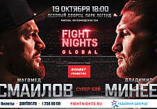 Present a promo-video of the tournament FIGHT NIGHTS GLOBAL: Mineev vs. Ismailov