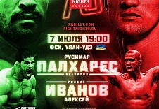 FIGHT NIGHTS GLOBAL 70. Fight Card