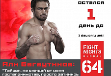"Ali Bagautinov: ""Don't expect hospitality from me, Tyson, shut up and train hard!"""