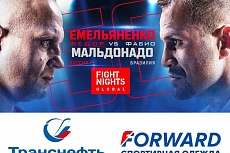 "Партнеры турнира FIGHT NIGHTS GLOBAL 50 - ОАО ""АК ""Транснефть"" и компания ""FORWARD"""