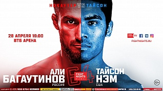 Турнир FIGHT NIGHTS GLOBAL 64.