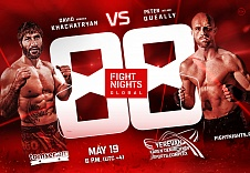 It's official! May 19. Yerevan. FIGHT NIGHTS GLOBAL 88.