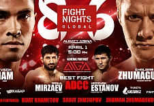 It's official! FIGHT NIGHTS GLOBAL 86. April 1. Almaty (Kazakhstan).