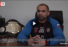 "Jamal Kurbanov: ""This belt we will bring back to Vladivostok"""