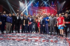 FIGHT NIGHTS GLOBAL 82. Результаты турнира