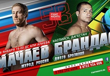 FIGHT CARD турнира FIGHT NIGHTS GLOBAL 58