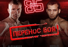 Friends, unfortunately, the Featherweight (65.8 kg) title contender Movlid Khaibulaev has been injured and is now forced to withdraw from the FIGHT NIGHTS GLOBAL 85