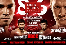 FIGHT NIGHTS GLOBAL 86. Fight Card