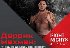 Derrick Mehmen: «I'm very excited to fight in front of the Russian crowd»