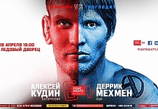 FIGHT NIGHTS GLOBAL 64. Alexei Kudin vs. Derrick Mehmen