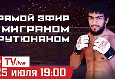 FIGHT NIGHTS TV LIVE will be the pride of Armenia, the finalist of the Olympic Games in Greco-Roman wrestling, Migran Arutyunyan.