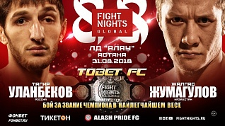 FIGHT NIGHTS GLOBAL returns to Kazakhstan!